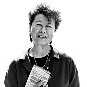 Helen Zia Headshot